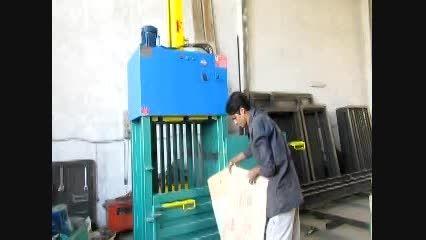 دستگاه پرس کارتن - گروه صنعتی ابر سازان فلز
