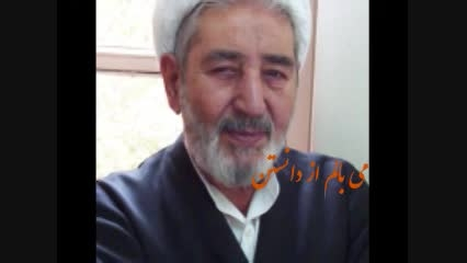 کلیپ انجمن علمی دانشکده حقوق دانشگاه شهید بهشتی