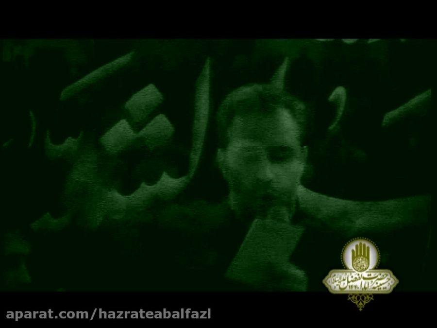 مداحی شب دوم محرم - حاج محمد کریمی