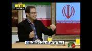 سوتی و توهین به آرش برهانی در شبکه سه