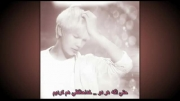 Park jung min-Please give me love زیرنویس فارسی