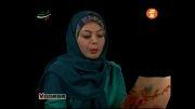 صدای آرامش بخش  یک چهره جدید در رادیو هفت.  فوژان احمدی