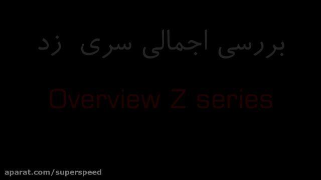نقد و بررسی Xperia Z5 سونی