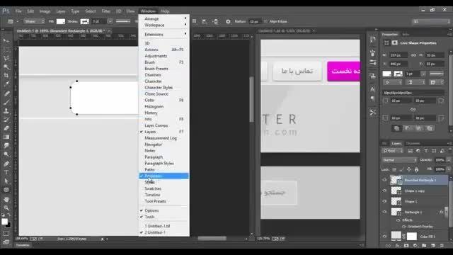 آموزش صفر تا ۱۰۰ طراحی قالب سایت در فتوشاپ | redwp.ir
