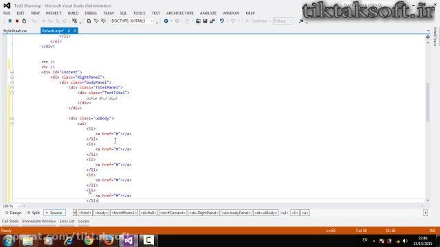 فیلم آموزشی HTML , CSS جلسه ی چهارم مدرس محمد بخشنده