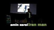 اجرای ایران من توسط امین زارعی در کنسرت