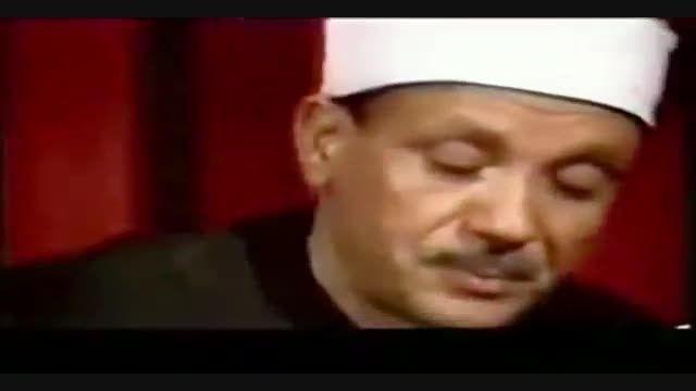تلاوت زیبای شیخ«عبدالباسط عبدالصمد»همراه باخشوع وگریه