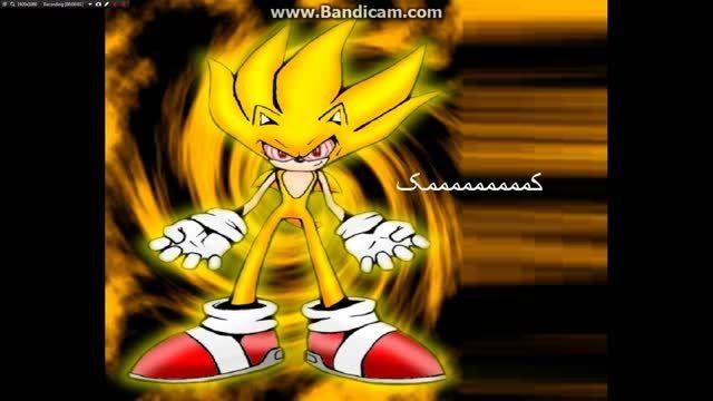کانال super sonic blast خوب میشود