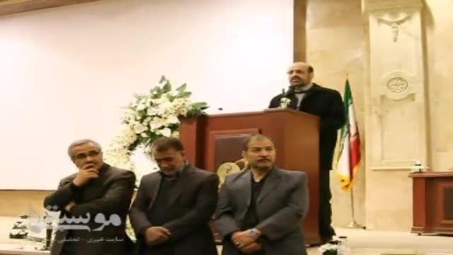 محمد اصفهانی کاروان بنان را خواند!