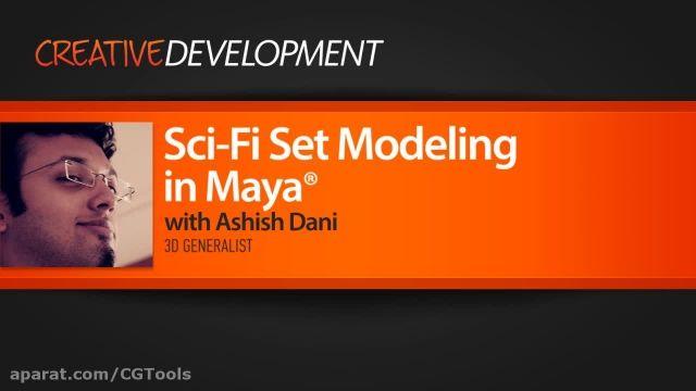 Sci-Fi Set Modeling in Maya