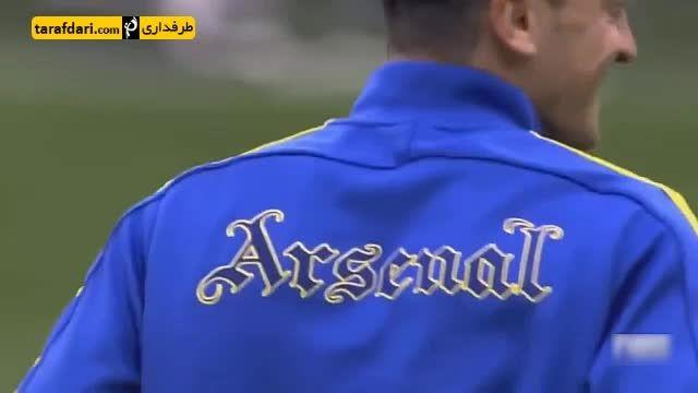 روپایی زدن ستارگان فوتبال با آدامس