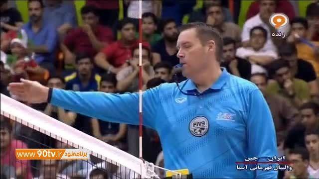 خلاصه والیبال قهرمانی آسیا: ایران ۳-۲ چین