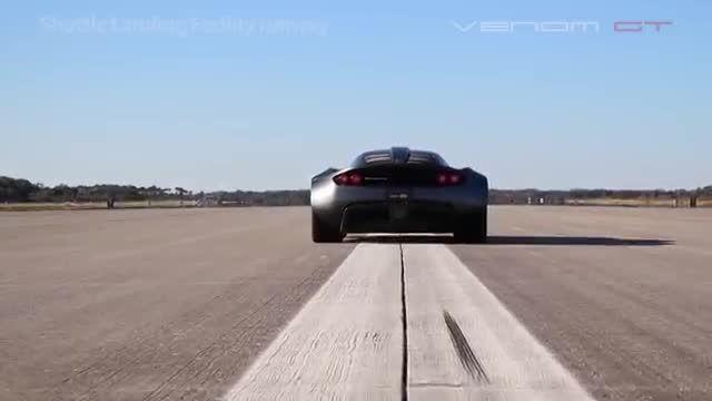 سریعترین خودرو جهان (435 کیلومتر در ساعت )