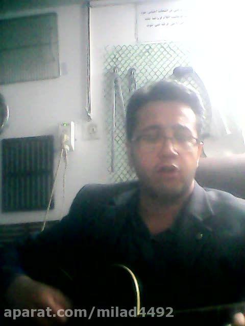 گیتار ابی آهنگ کی اشکاتو پاک میکنه