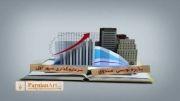 تیزر تبلیغاتی بانک صادرات