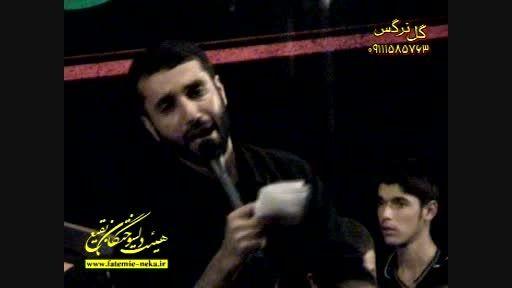 مداحی کربلایی سعید کاظمی (شب پنجم محرم 92)