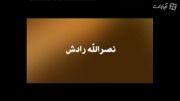 تیتراژ سریال طنز دفتر مشق تهیه کننده مجید عباسی