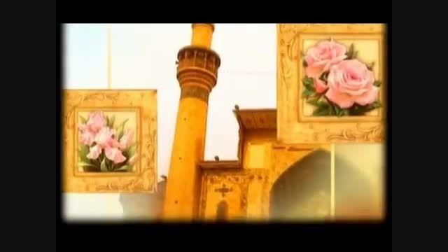 """نماهنگ """"برو ای گدای مسکین در خانه علی زن""""عید غدیر"""