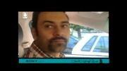 فیلم موبایلی زندگی آبگوشتی، راه یافته بخش تهران