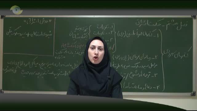فیلم آموزشی فلسفه 3 انسانی ( جدید ) دبیر دسا