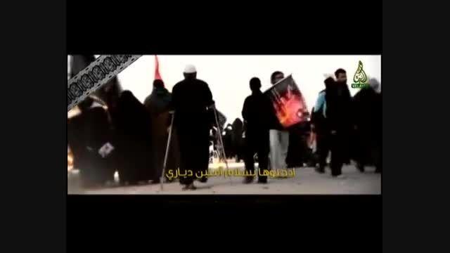"""""""هلا بزواری """"نماهنگ بسیار ویژه اربعین حسینی (جدید 94)"""