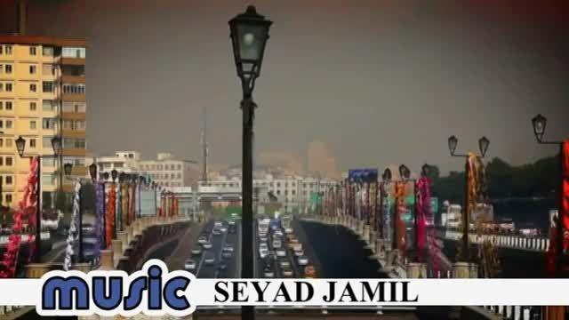 فوق العاده به مناسبت عید سعید فطر