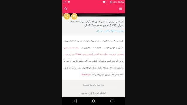 سورس کد اپلیکیشن اندروید سایت