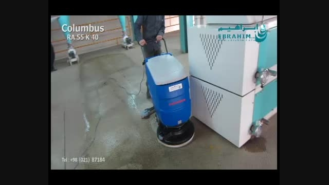 دستگاه زمین شوی- اسکرابر صنعتی- دستگاه کف شور