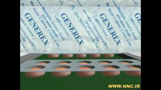 سیستم ویژن در داروسازی