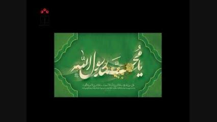 نماهنگ مبعث حضرت محمد (ص)