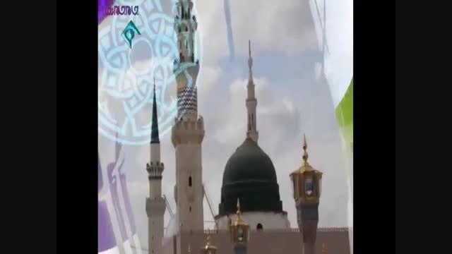آهنگ ترانه عشق محمد بس است و آل محمد-سعدی+کلیپ