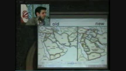طرح خاورمیانه جدید که نقشه اش را آمریکا کشیده است