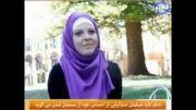 مسلمان شدن دختر استرالیایی