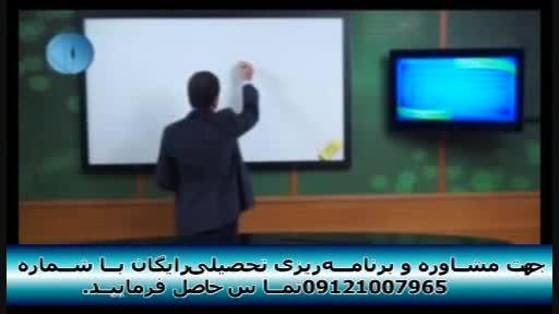 حل تکنیکی تست های فیزیک کنکور با مهندس امیر مسعودی-45