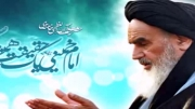 جمهوری اسلامی تقلبی و اصول انقلاب