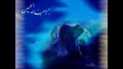 دیدار امام حسین در شب اول قبر همسر مکرمه اشرف آهنگر