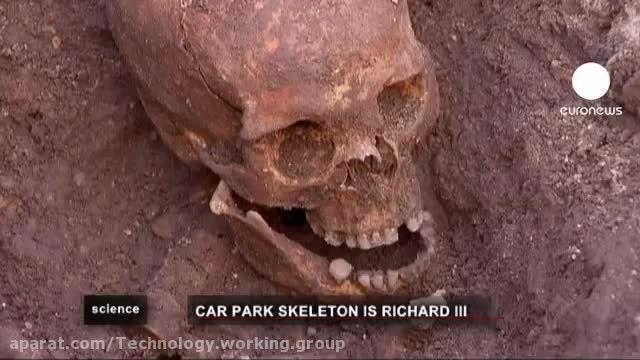 کشف جسد شاه انگلیس