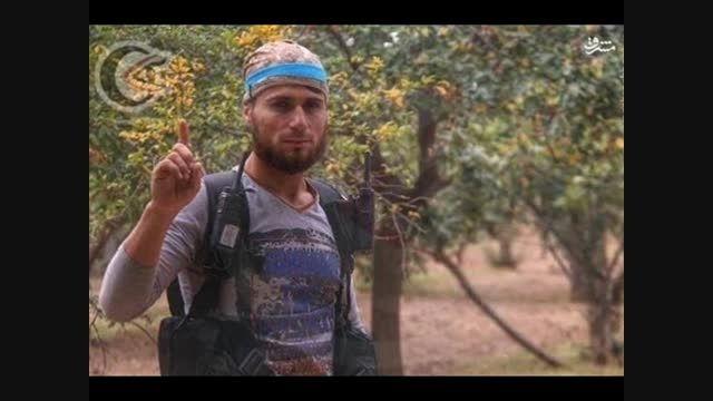 هلاکت فرمانده هنگ اول تروریست های ارتش آزاد در جنوب حلب
