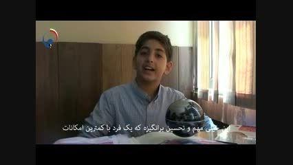 پیام دانش آموز ابتدای در مورد تحریما به بقیه مردم جهان