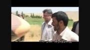 دولت احمدی نژاد در کلام رهبری(1)
