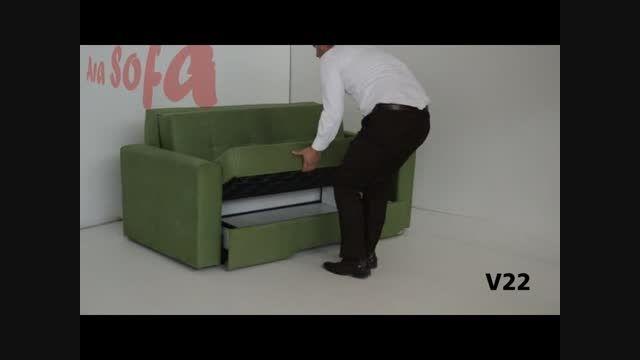 آرا سوفا کاناپه تختخواب شوV22  -Ara Sofa Bed
