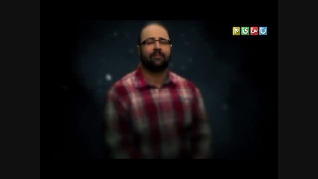 برنامه شب کوک شبکه نسیم-1