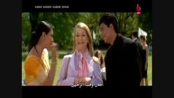 ..فیلم هندی هندی گاهی خوشی گاهی غم پارت3..