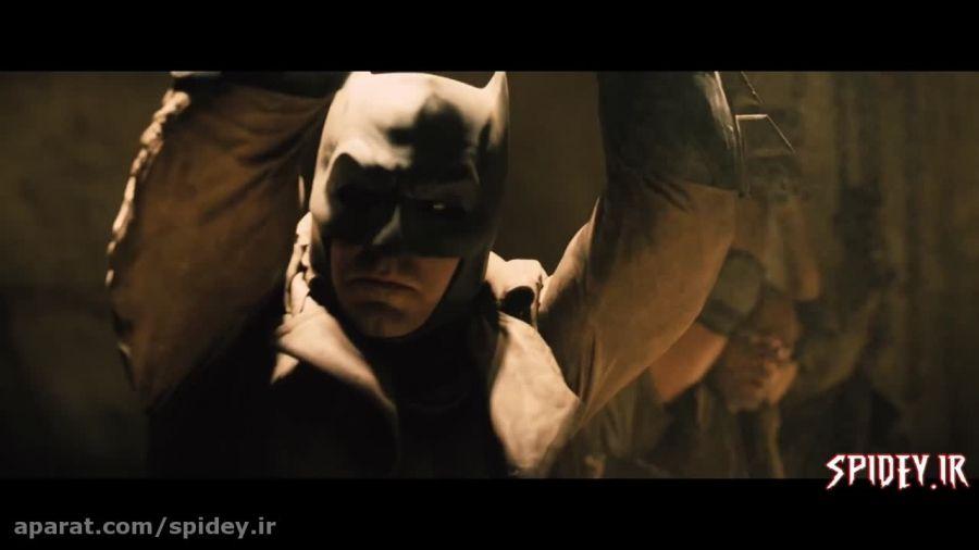 تیزر جدید از فیلم بتمن علیه سوپرمن منتشر شد