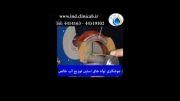جوشکاری لوله استیل آب تصفیه شده خالص و آب قابل تزریق