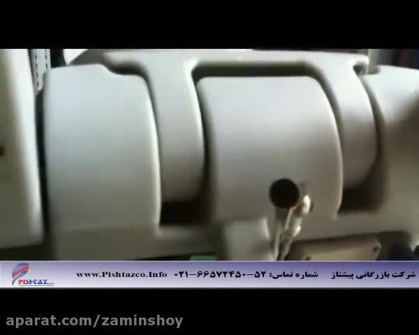 زمین شوی دستی - کف شوی صنعتی - دستگاه اسکرابر