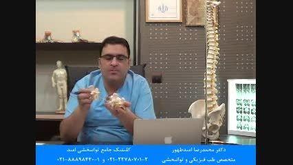 درمان تنگی کانال نخاعی با تزریق ترانس فورامینال