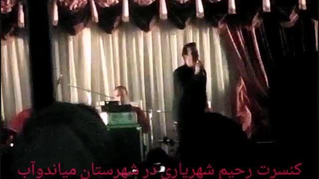کنسرت رحیم شهریاری در شهرستان میاندوآب