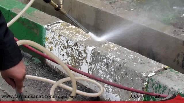 .:: دستگاه واترجت - کارواش صنعتی ، کارواش فشار قوی ::.