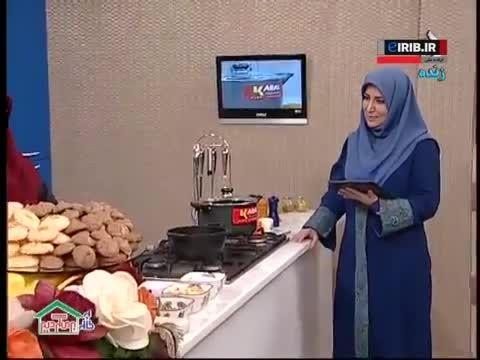 آموزش شیرینی پزی- آشپزی آموزش شیرینی گردویی